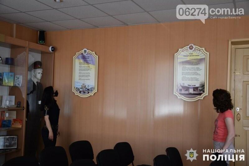 В Бахмуте открыли музей полиции, фото-9
