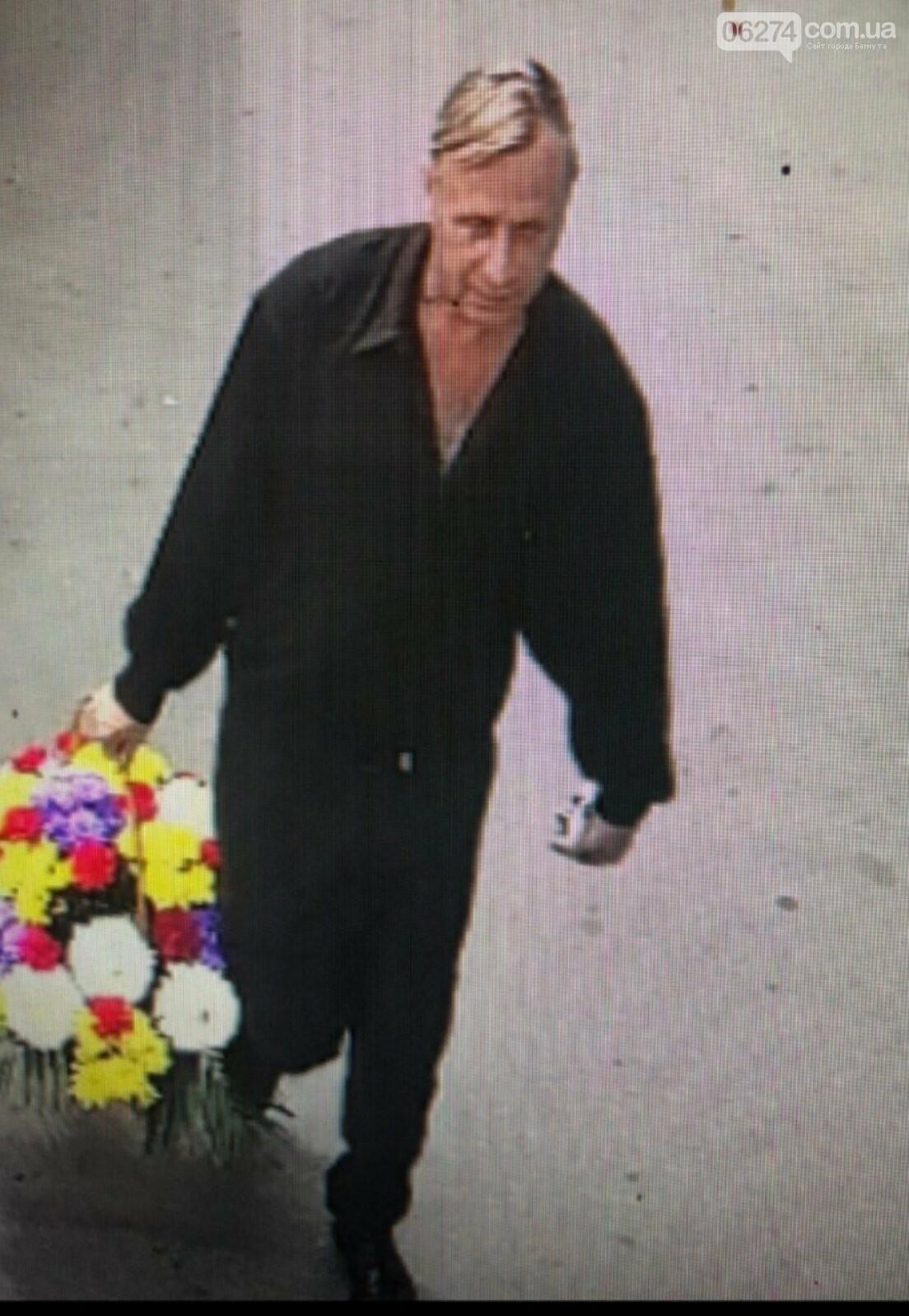 В Бахмуте ищут мужчину, который украл букет цветов с «Обелиска славы» (ФОТО), фото-4