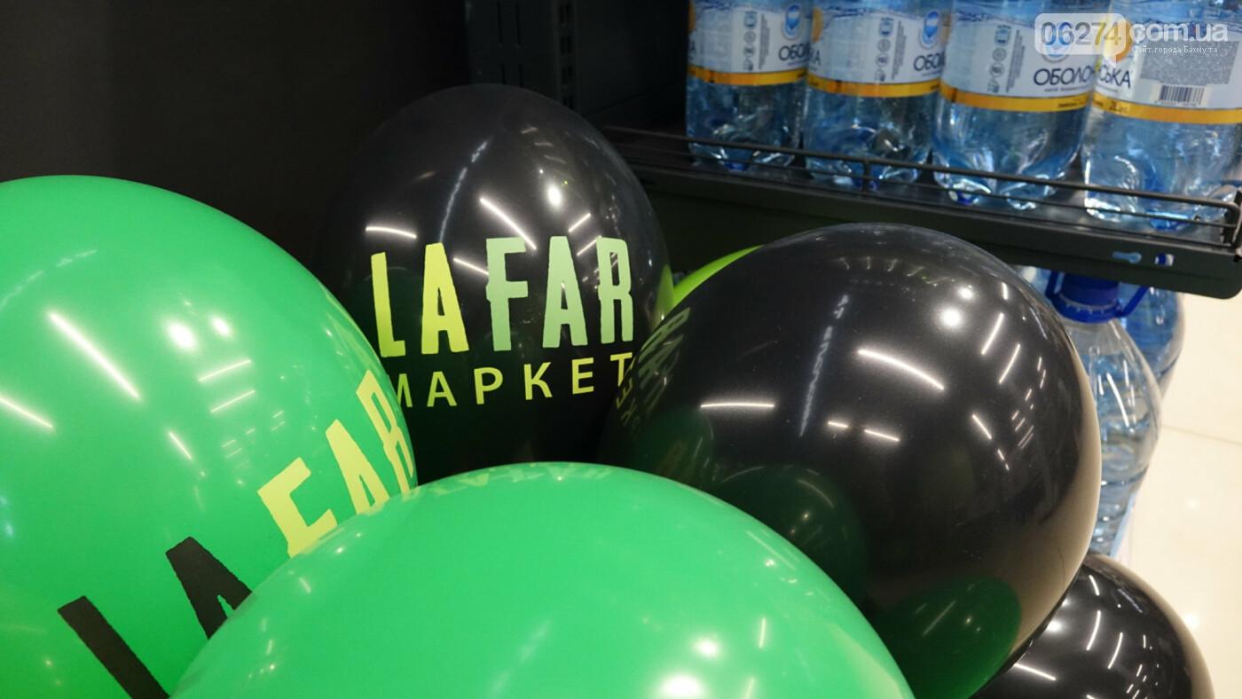 Зебра от «LAFAR» объединяет качество с доступностью, фото-1