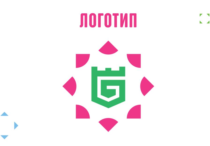 В Бахмуте разработали логотип города, фото-1