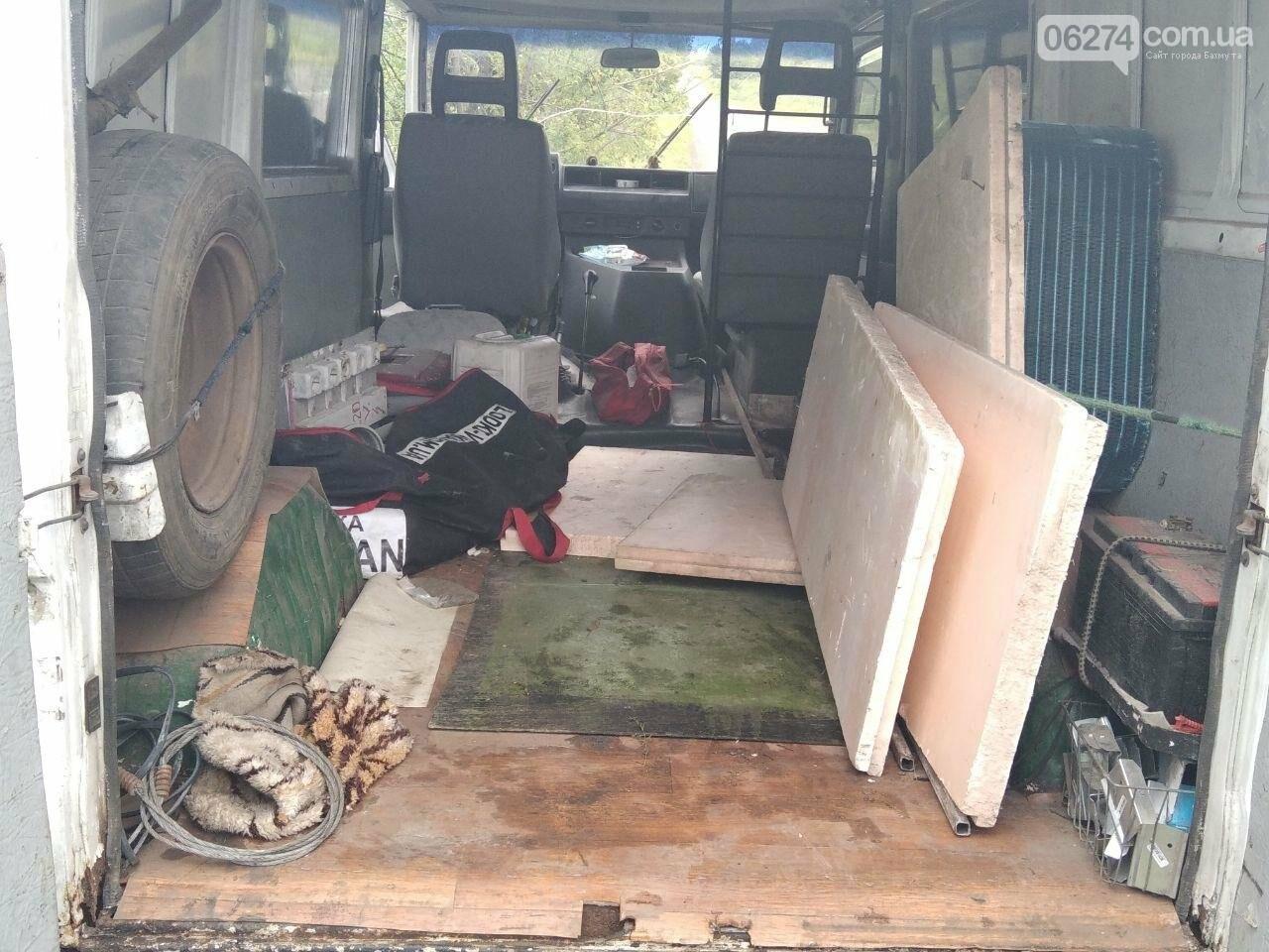 Двух жителей Бахмута задержали при попытке обокрасть чужой дом, фото-1