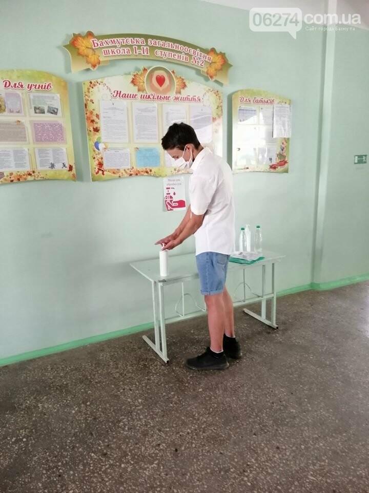 В Бахмуте состоялось внешнее независимое оценивание по математике, фото-4