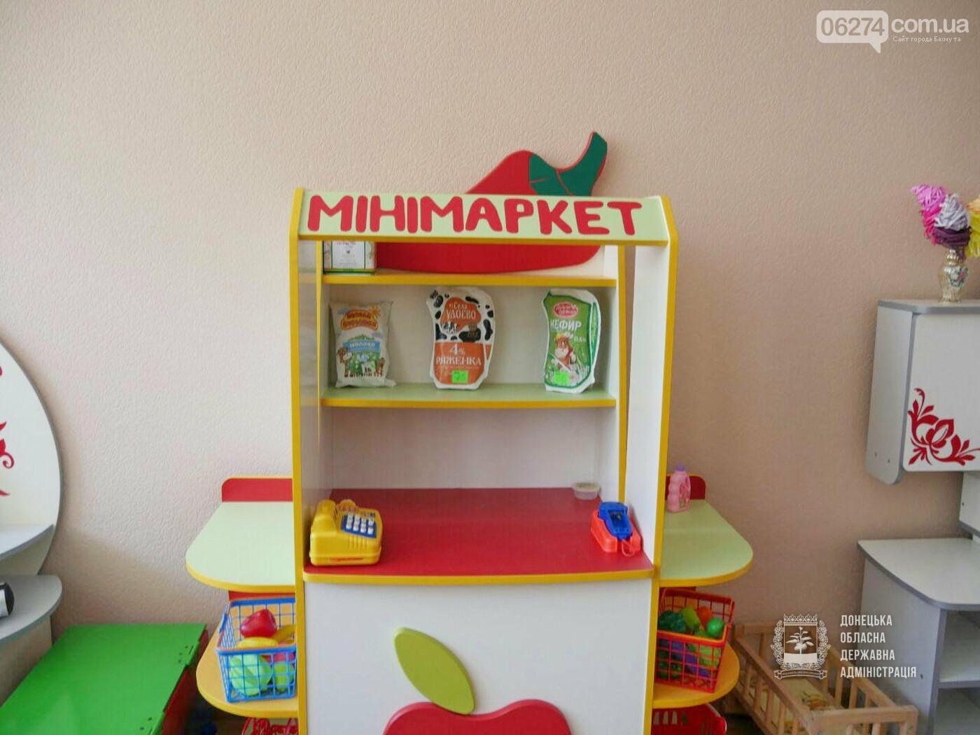 В области отметили, что ремонт детсадов Бахмута – на высоком уровне, фото-4