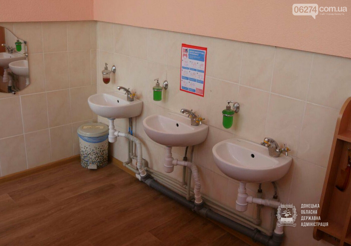 В области отметили, что ремонт детсадов Бахмута – на высоком уровне, фото-6