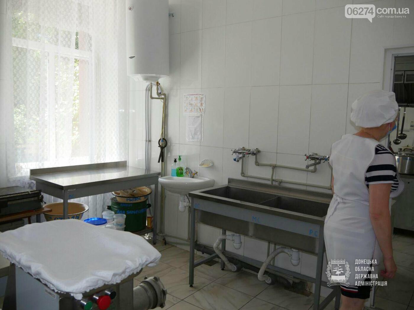 В области отметили, что ремонт детсадов Бахмута – на высоком уровне, фото-9