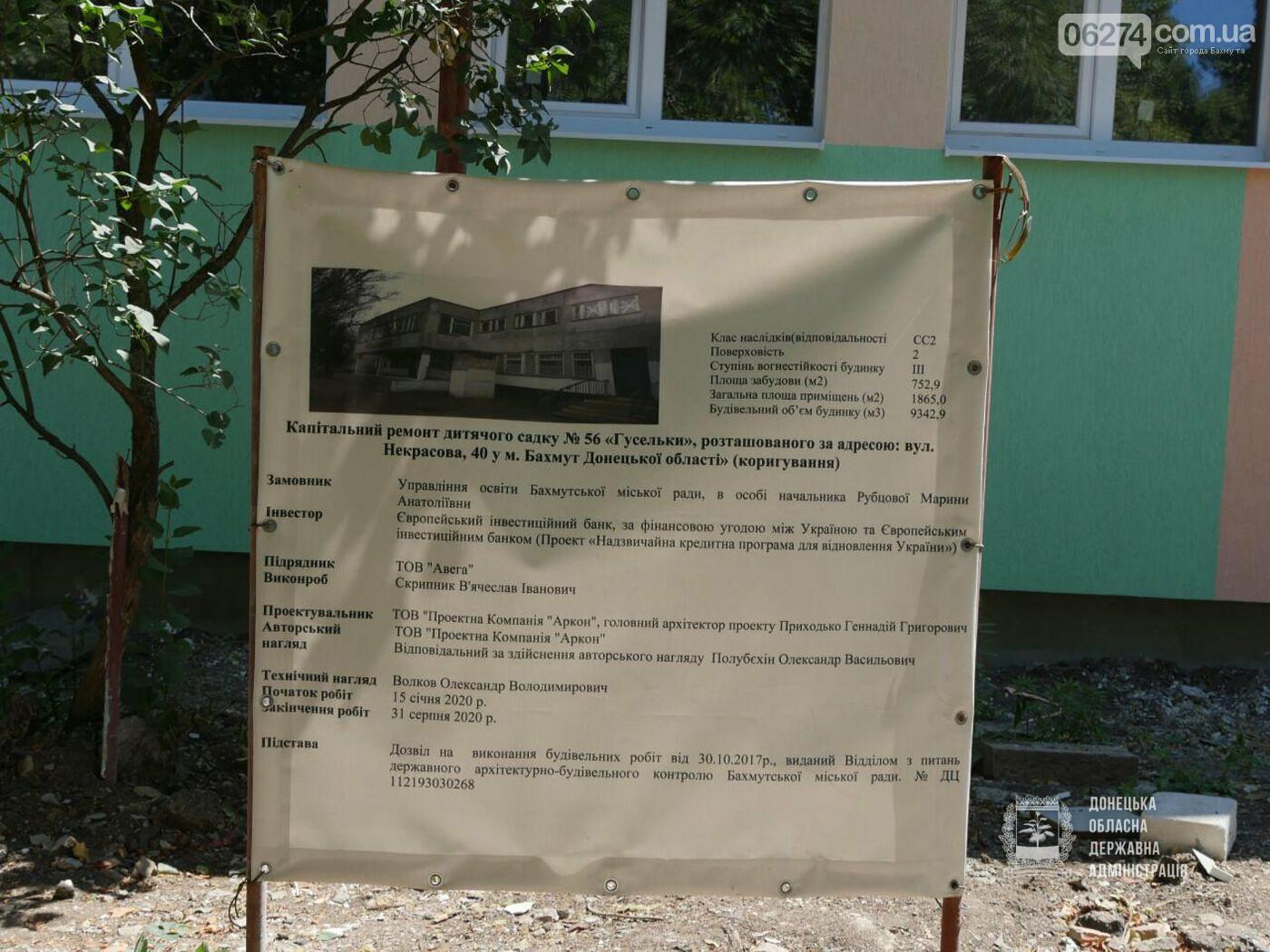 В области отметили, что ремонт детсадов Бахмута – на высоком уровне, фото-18