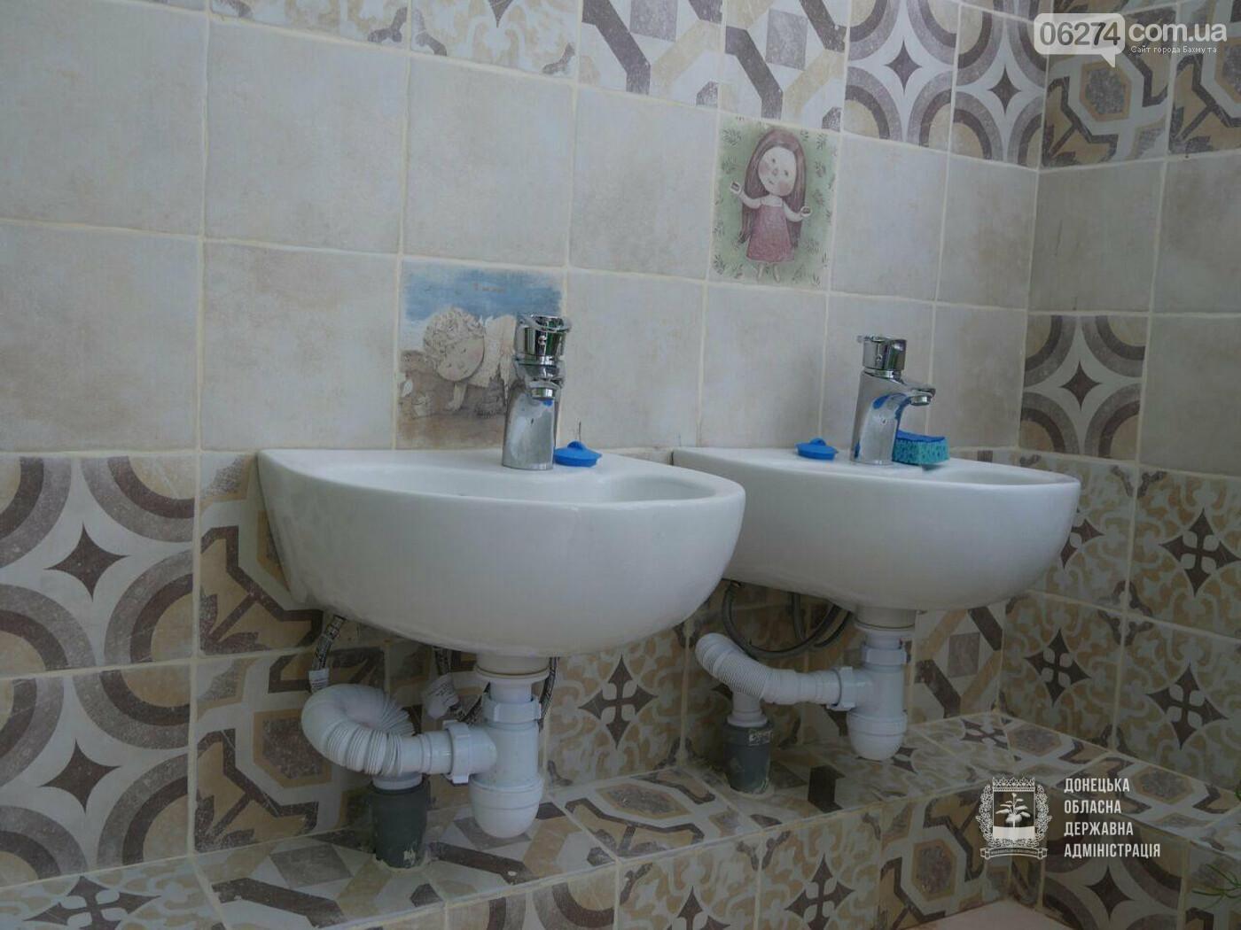 В области отметили, что ремонт детсадов Бахмута – на высоком уровне, фото-23