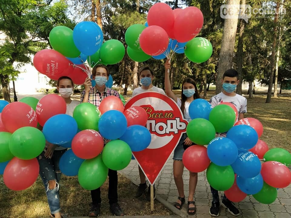 В Бахмуте отпраздновали День Конституции и День молодежи, фото-11