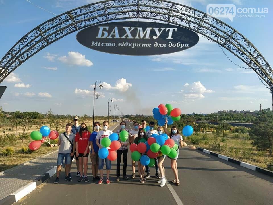 В Бахмуте отпраздновали День Конституции и День молодежи, фото-5