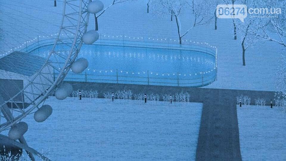 В Бахмуте хотят построить ледовый каток и ролледром, фото-3