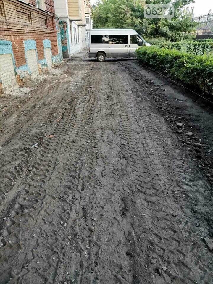 В Бахмуте начат капитальный ремонт тротуара по ул. Сибирцева, фото-1