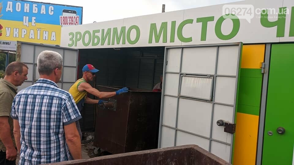 В Бахмуте привели в порядок пункт раздельного сбора мусора, фото-2