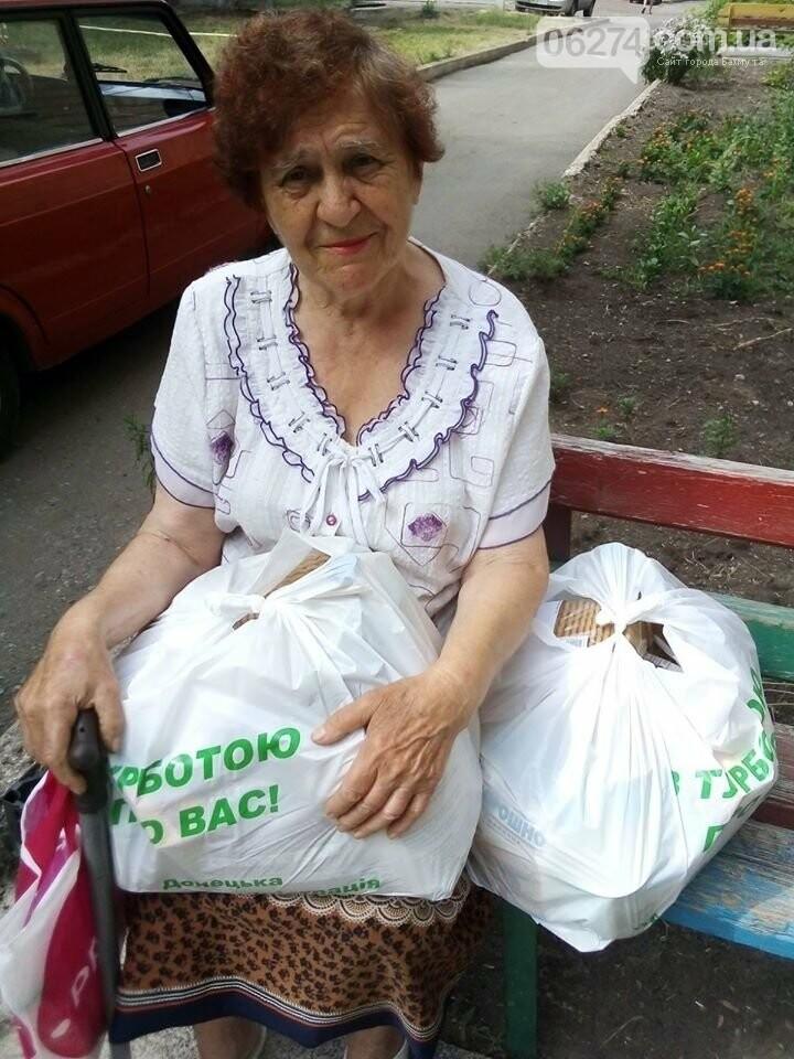 В Бахмуте пенсионеры получат продуктовые наборы, фото-2