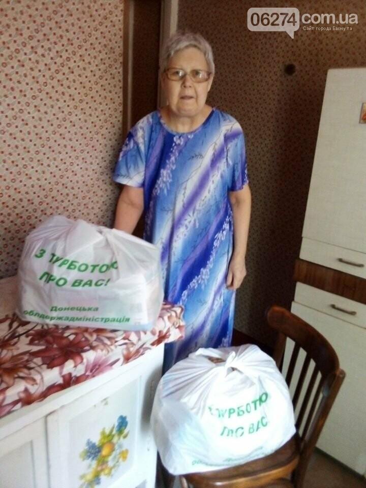 В Бахмуте пенсионеры получат продуктовые наборы, фото-3