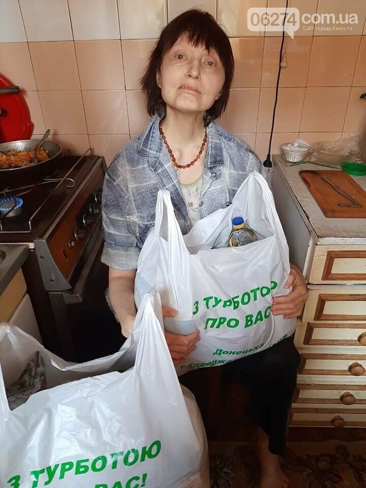 В Бахмуте пенсионеры получат продуктовые наборы, фото-4