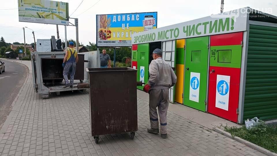 В Бахмуте привели в порядок пункт раздельного сбора мусора, фото-3
