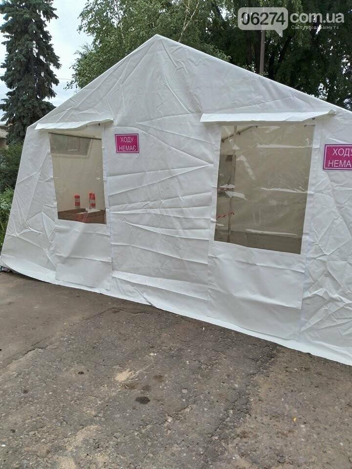 Бахмутская больница продолжает получать гуманитарную помощь в связи с COVID-19, фото-7