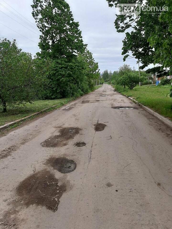 В селах Бахмутской громады проводится ремонт дорог, фото-1