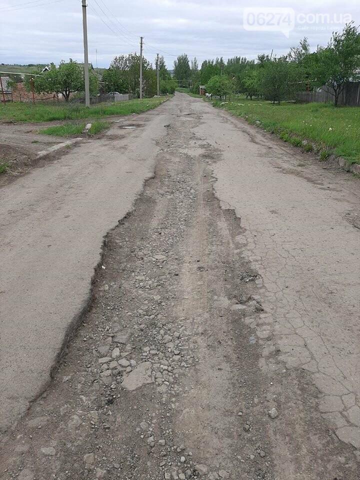 В селах Бахмутской громады проводится ремонт дорог, фото-2