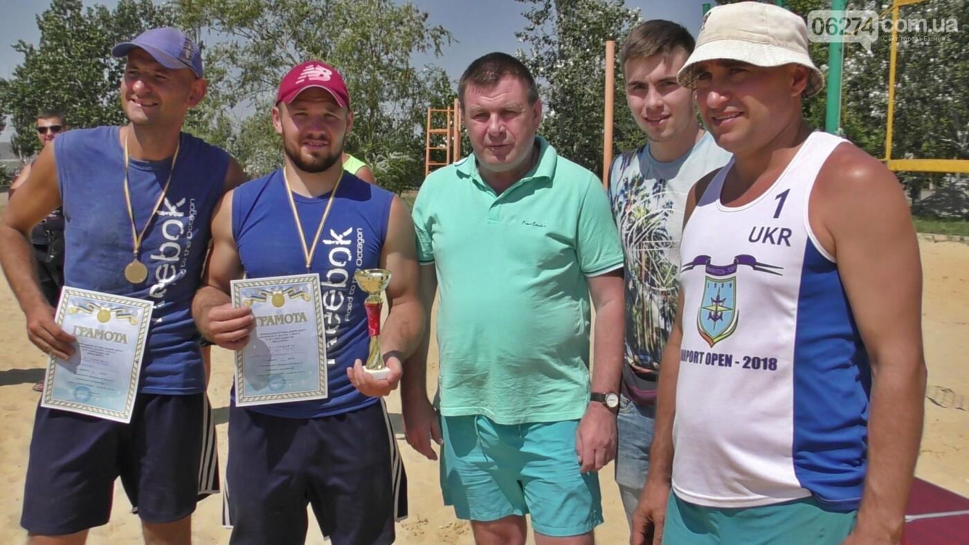 Инваспорт. Бахмутские спортсмены стали чемпионами области по пляжному волейболу, фото-17