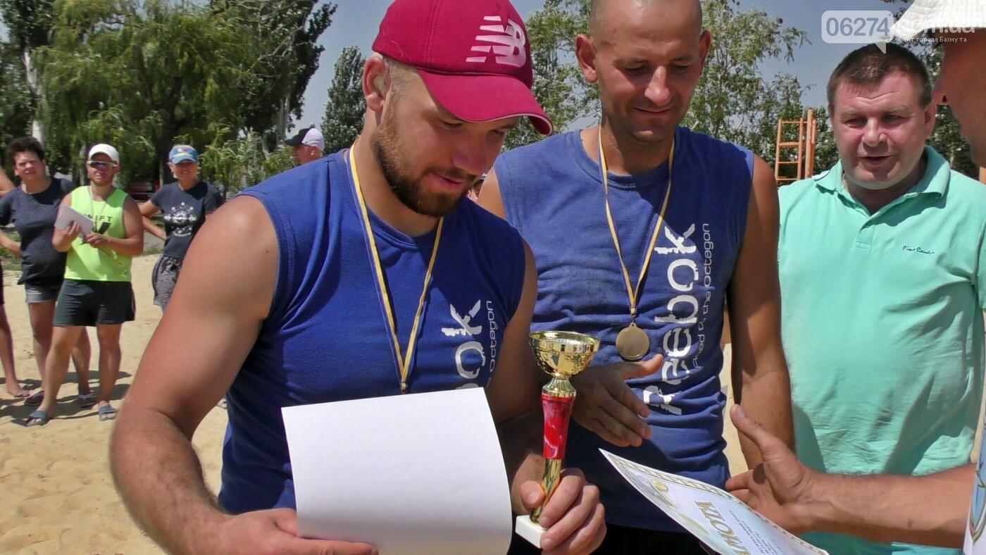 Инваспорт. Бахмутские спортсмены стали чемпионами области по пляжному волейболу, фото-16