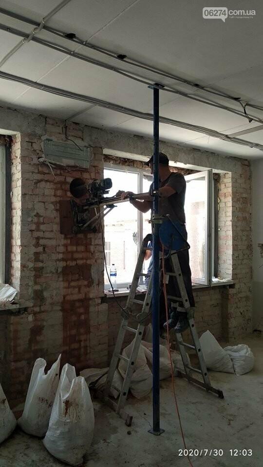 В Бахмутском УВК №11 возобновлены ремонтные работы (ФОТОФАКТ), фото-1