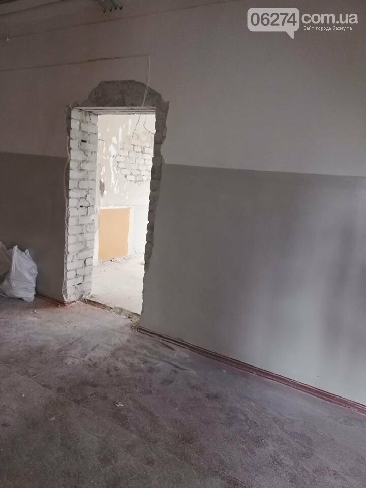 В Бахмутском УВК №11 возобновлены ремонтные работы (ФОТОФАКТ), фото-3
