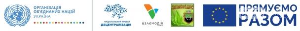 В Бахмутской городской ОТГ появится инвестиционный портал, фото-1
