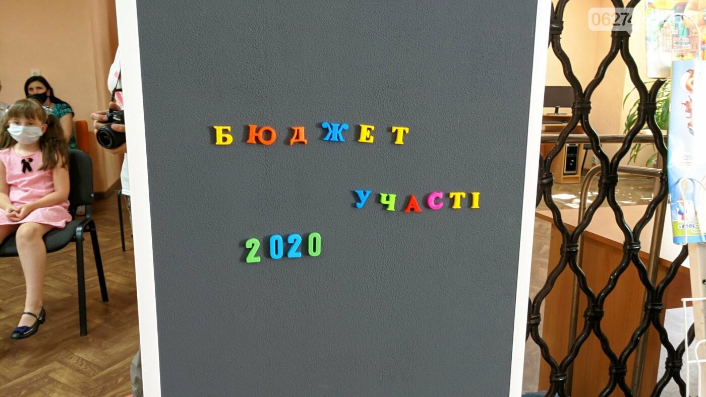 В Бахмуте презентовали два проекта «Бюджета участия -2020», фото-9