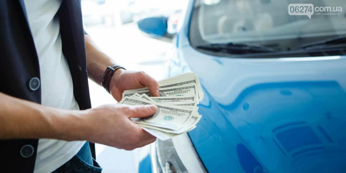 Кредит под залог авто и недвижимости:жители Бахмута  могут получить до миллиона гривен наличными, фото-1
