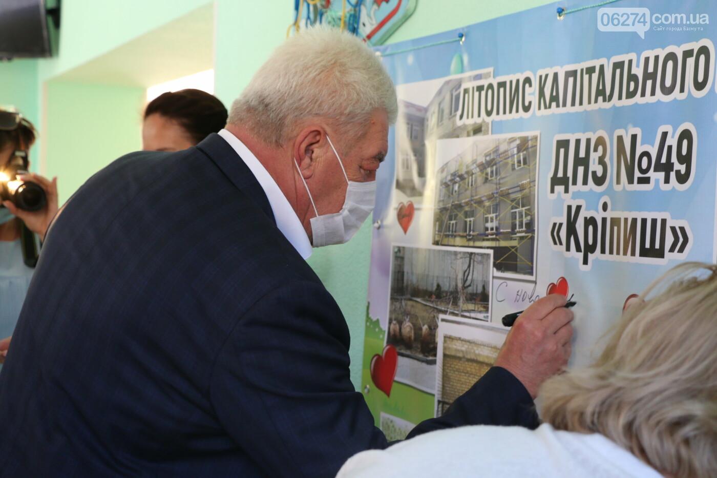 В Бахмуте после капитального ремонта открыли детский сад «Крепыш», фото-9