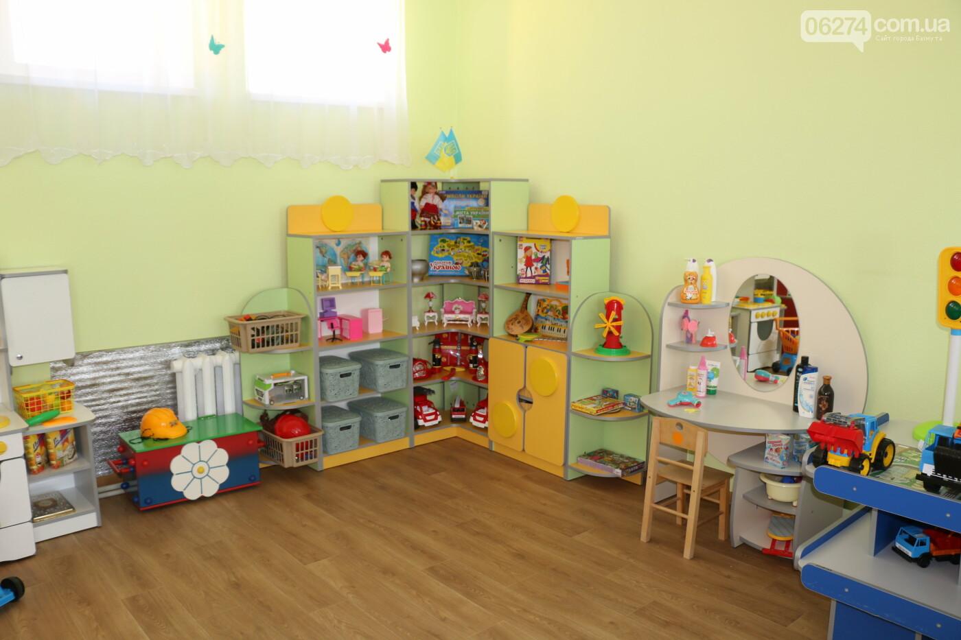 В Бахмуте после капитального ремонта открыли детский сад «Крепыш», фото-11