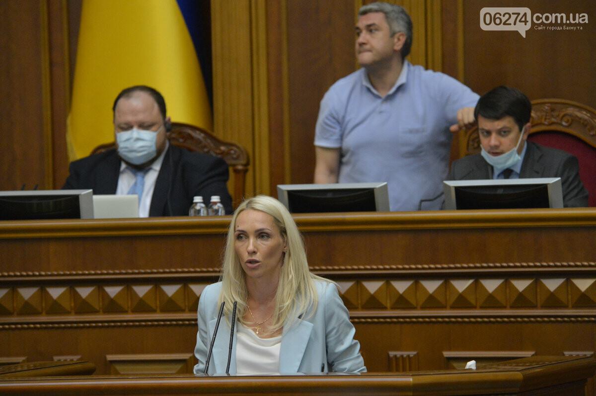 В Донецкой области 12 спортсменов и 2 тренера получили помощь от государства на покупку жилья, фото-1