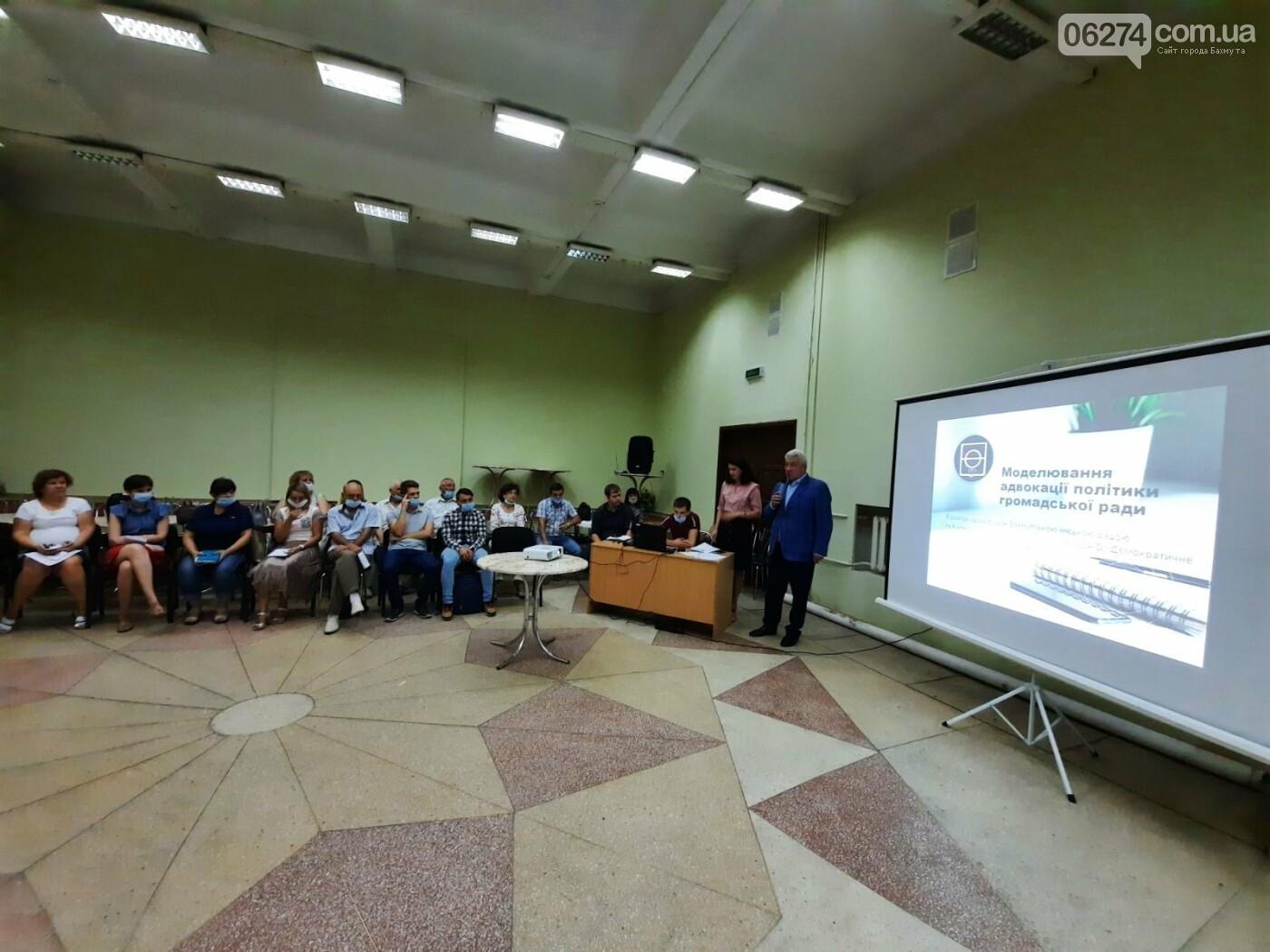 Состоялось очередное заседание Общественного совета и USAID, фото-2