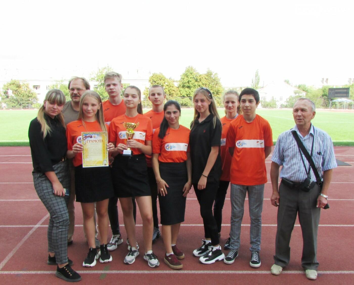 160 Бахмутских учащихся и студентов посвятили свои спортивные достижения Дню физической культуры и спорта, фото-9