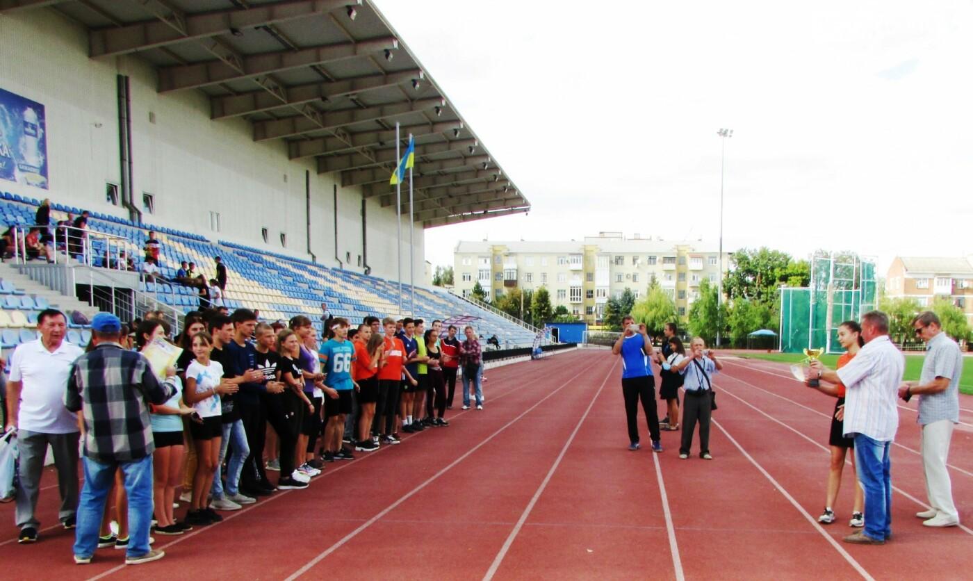 160 Бахмутских учащихся и студентов посвятили свои спортивные достижения Дню физической культуры и спорта, фото-1
