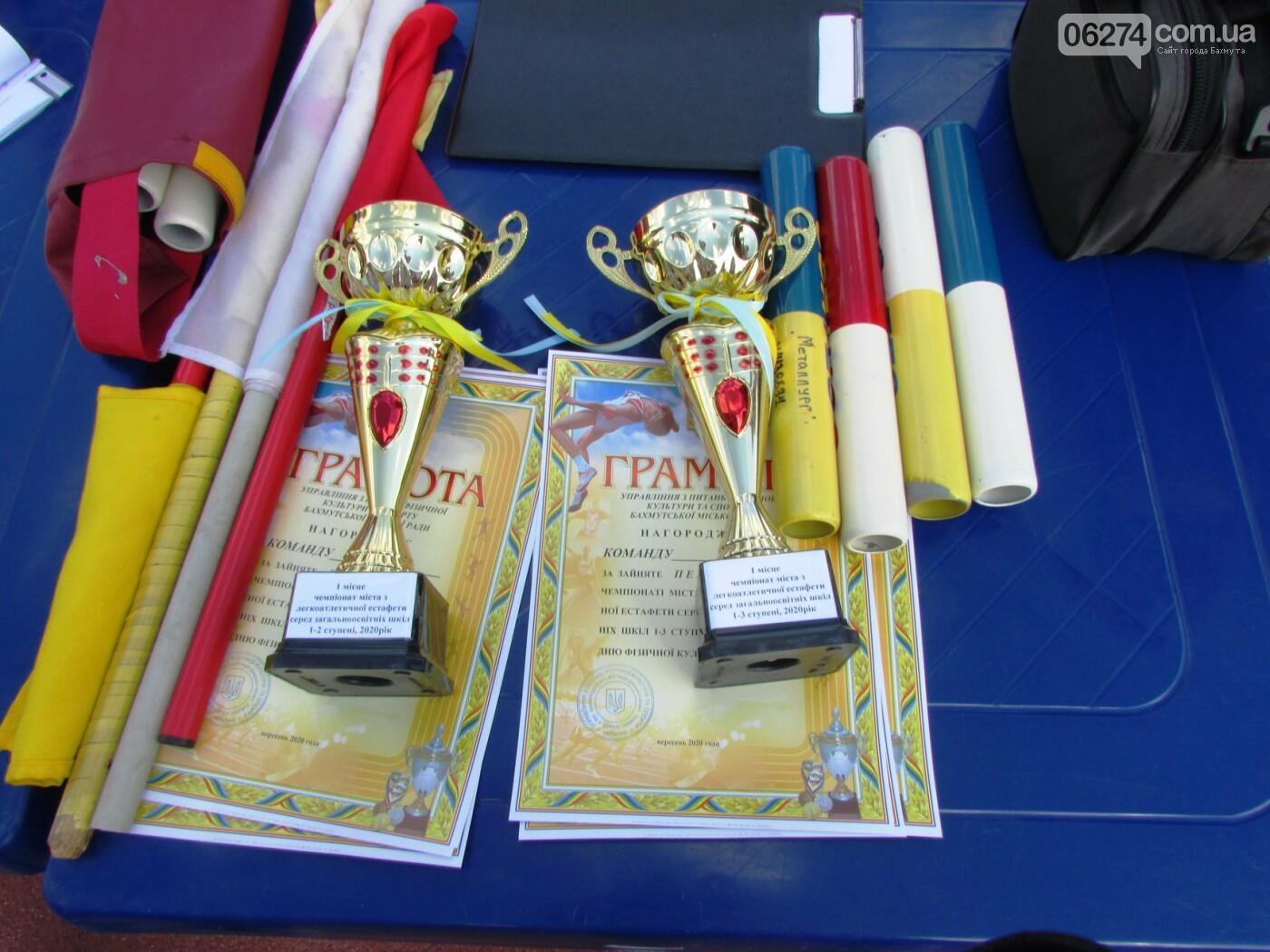 160 Бахмутских учащихся и студентов посвятили свои спортивные достижения Дню физической культуры и спорта, фото-4