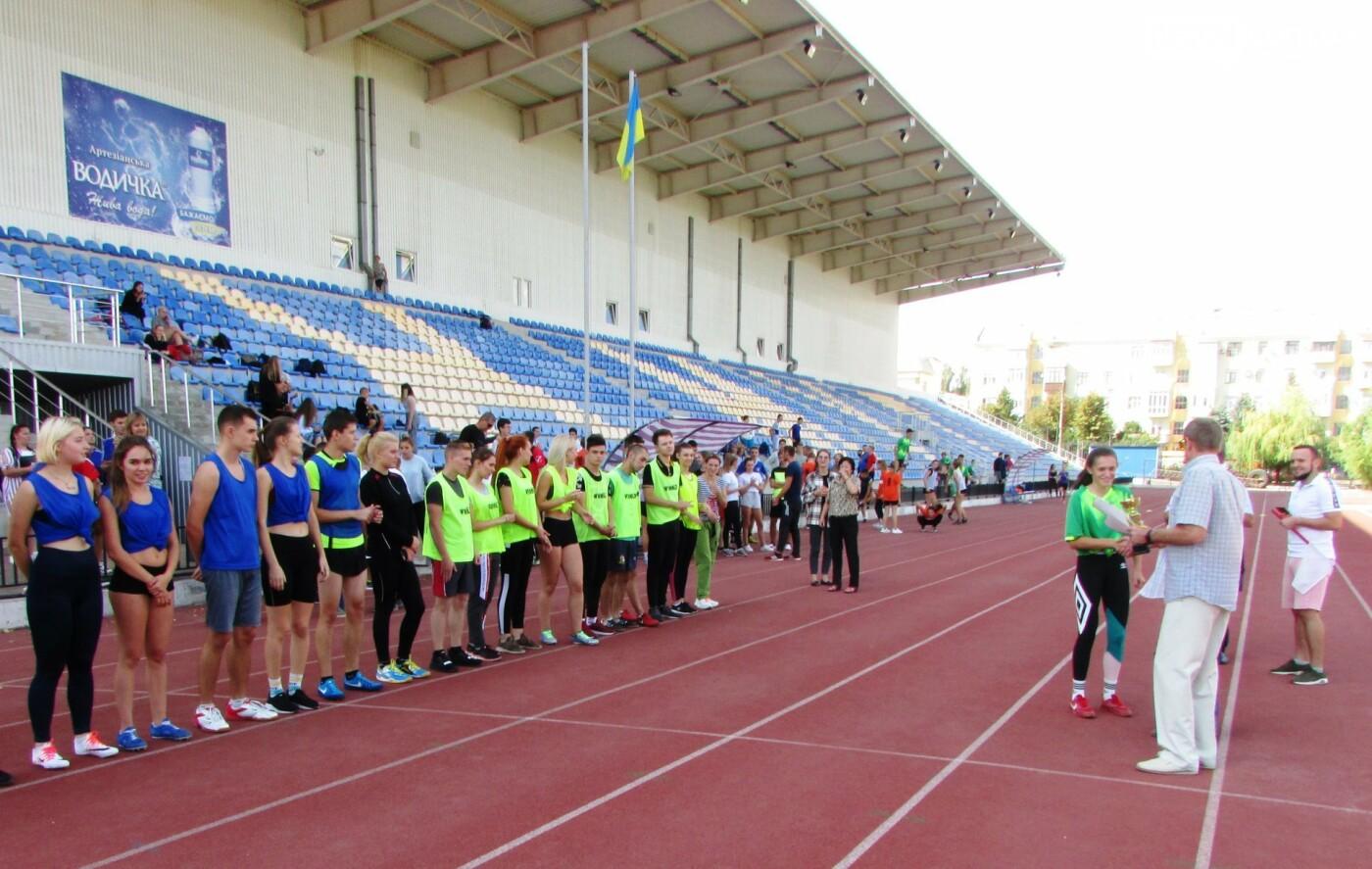 160 Бахмутских учащихся и студентов посвятили свои спортивные достижения Дню физической культуры и спорта, фото-5
