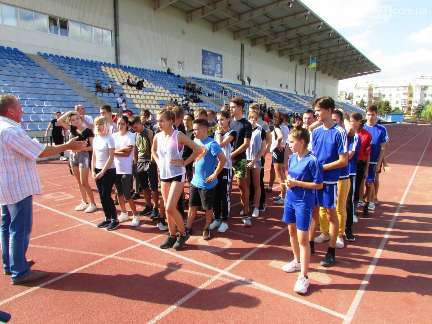 160 Бахмутских учащихся и студентов посвятили свои спортивные достижения Дню физической культуры и спорта, фото-2