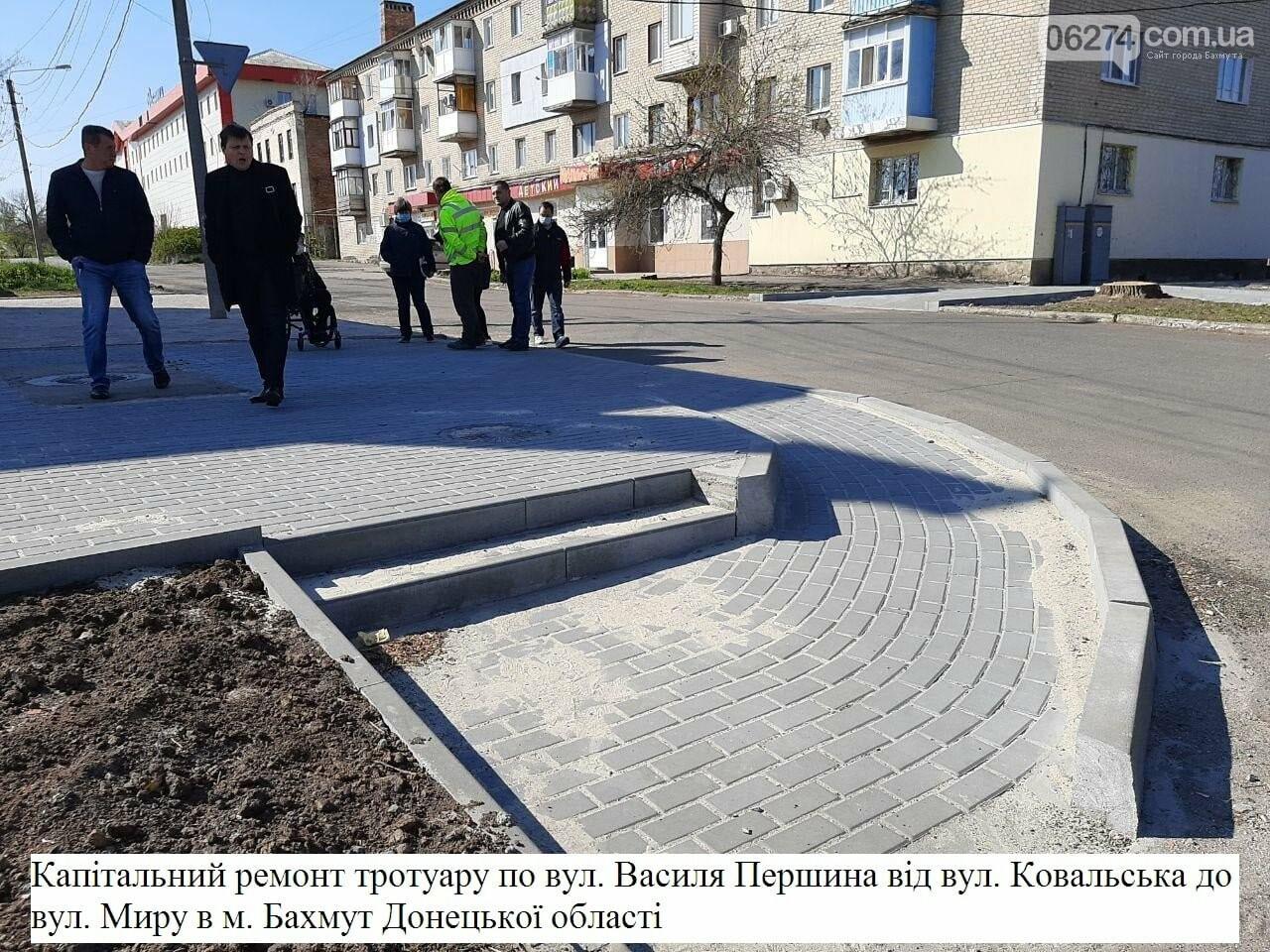 В городе реализованы проекты капитальных ремонтов тротуаров, фото-3