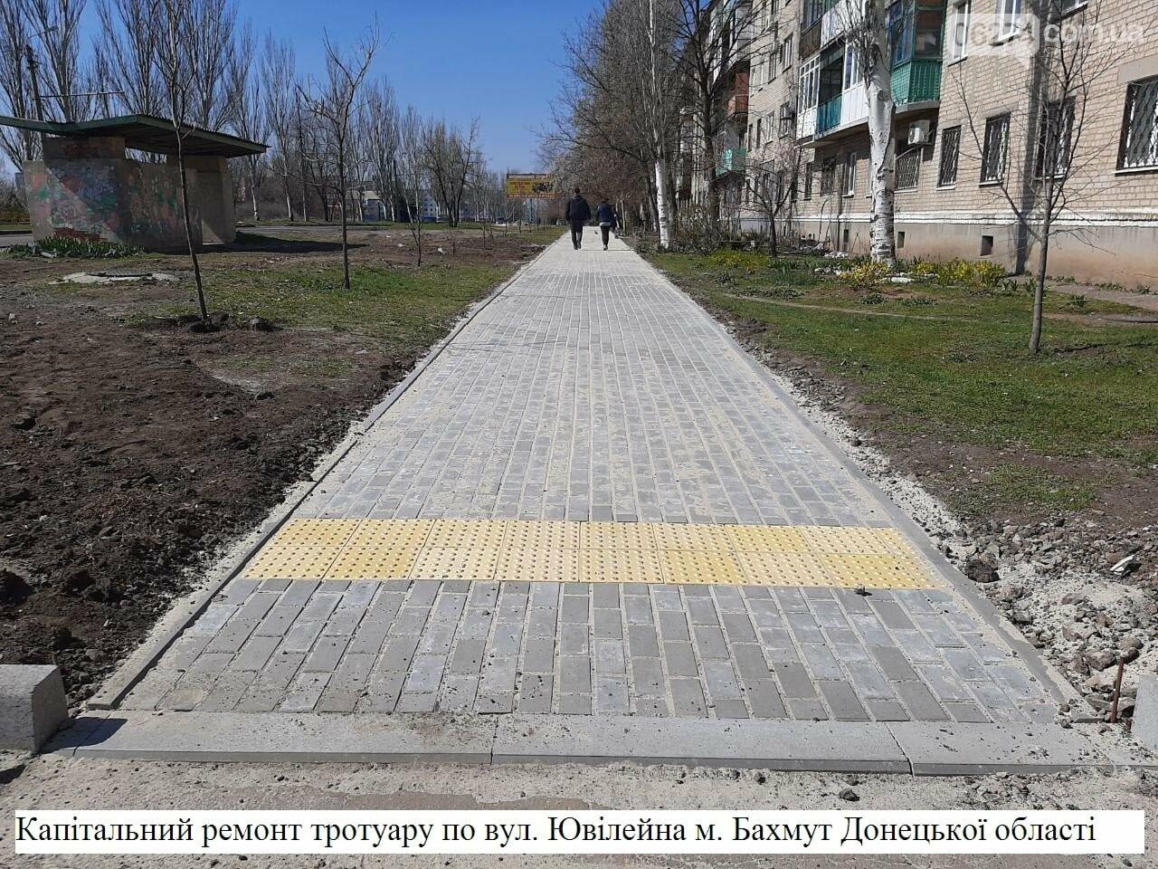 В городе реализованы проекты капитальных ремонтов тротуаров, фото-1