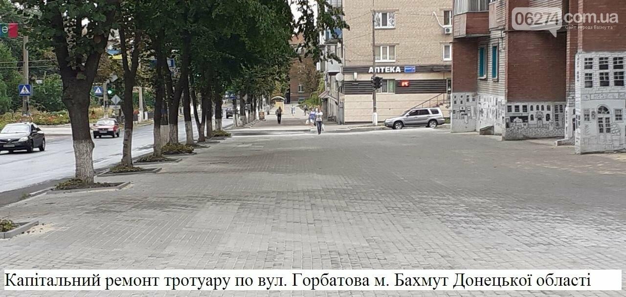 В городе реализованы проекты капитальных ремонтов тротуаров, фото-4