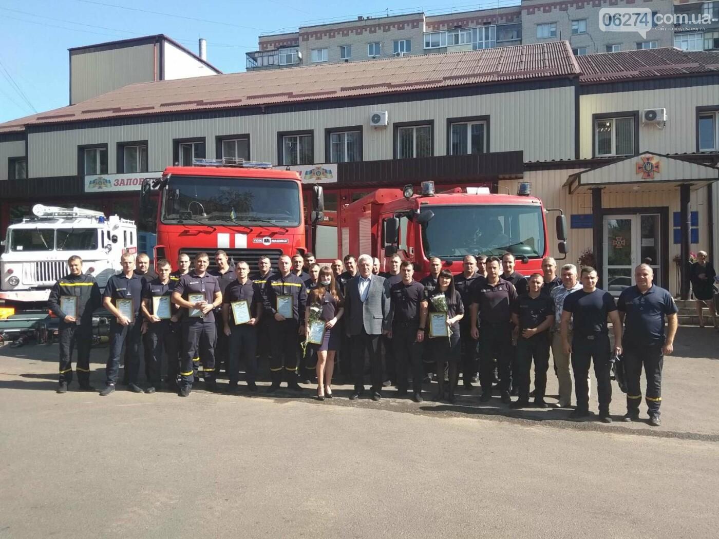 Городской голова поздравил с профессиональным праздником спасателей 8-го ГПСО ГУ ГСЧС Украины, фото-5