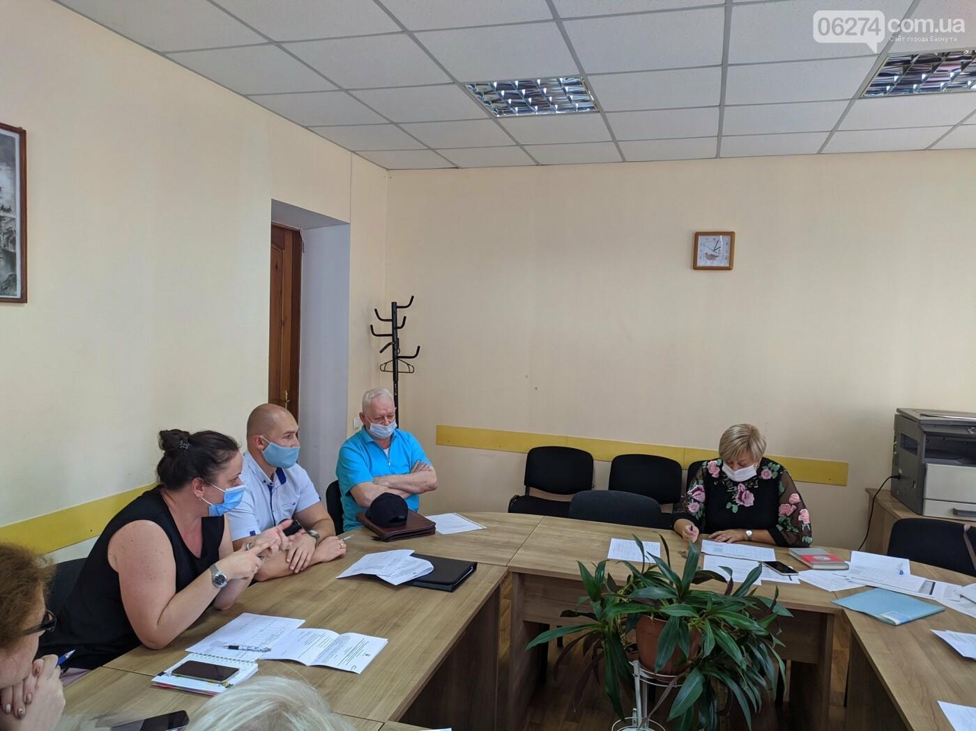 Прошло заседание городской комиссии о вопросам погашения задолженности по заработной плате, пенсий, стипендий, фото-2