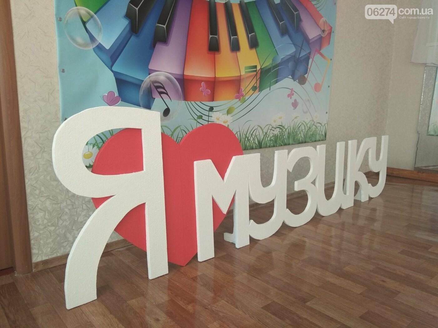 В садике «Аленушка» состоялась презентация проекта «Там где музыка живет», фото-3