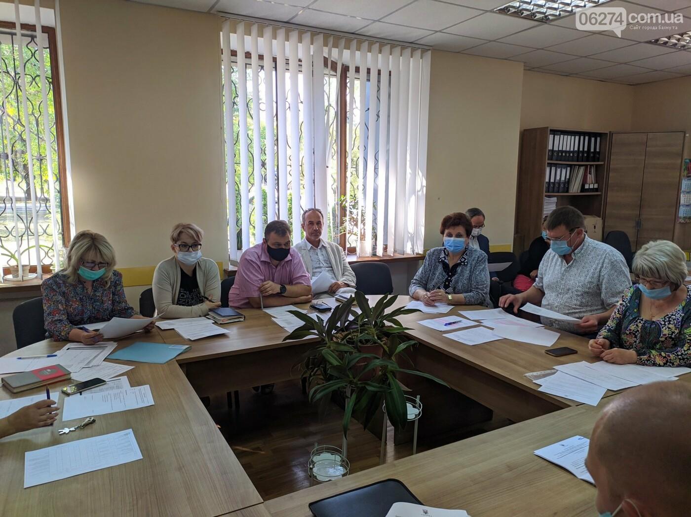 Прошло заседание городской комиссии о вопросам погашения задолженности по заработной плате, пенсий, стипендий, фото-1
