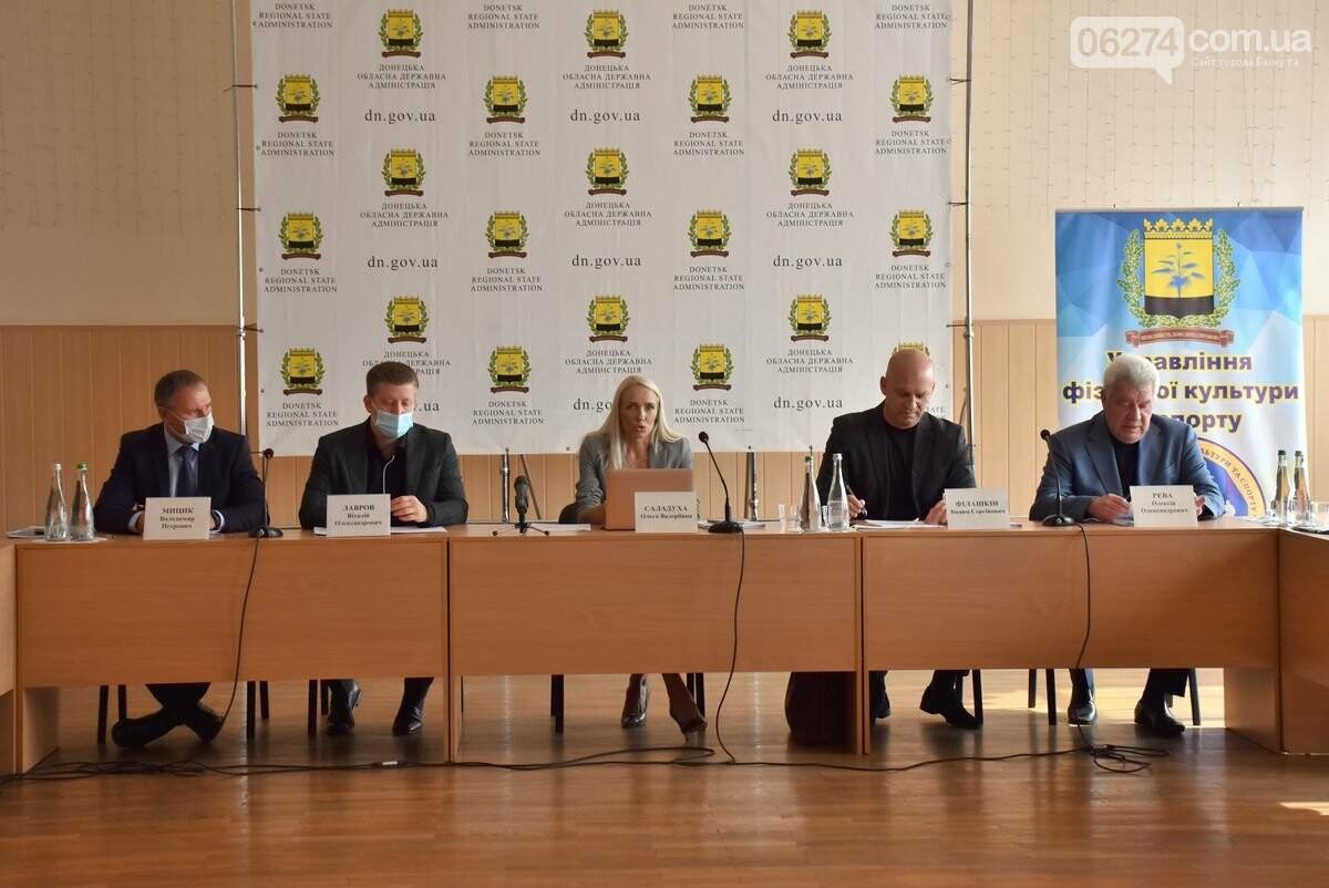 В Донецкой области состоялось выездное заседание подкомитета Верховной Рады по спорту, фото-2