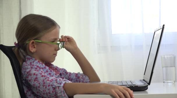 Дистанционная школа Оптима в Бахмуте