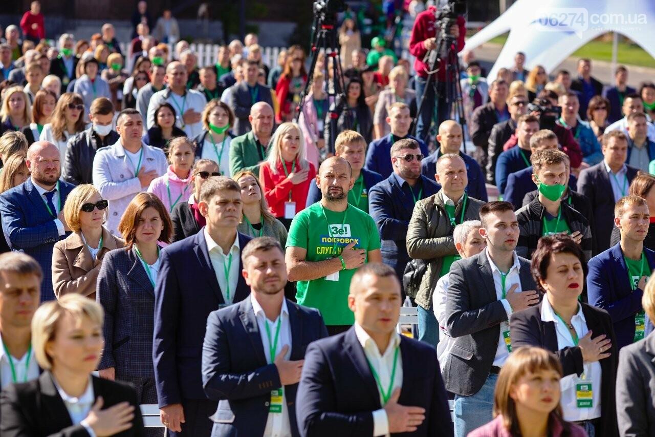 Кандидаты от партии «Слуга Народа» подписали более 1 500 меморандумов с 800 тысячами избирателями Донецкой области, фото-1