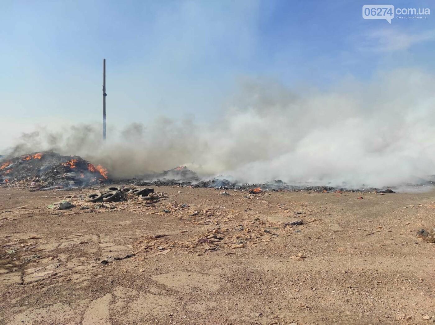 В Бахмутском районе продолжается ликвидация пожара на санкционированной свалке, фото-3